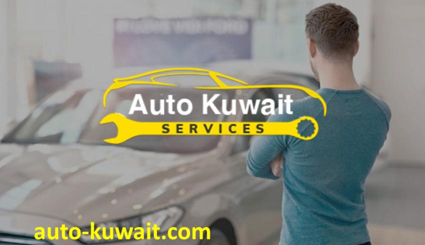 auto-kuwait.com